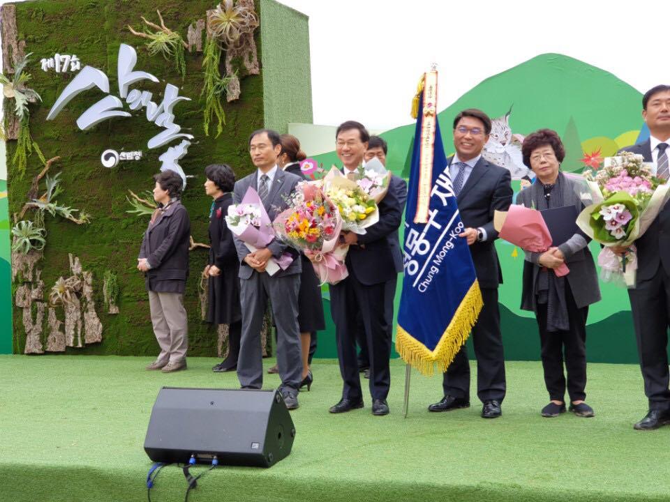 Prof. Dr. Lee bei der Verleihung seiner Auszeichnung