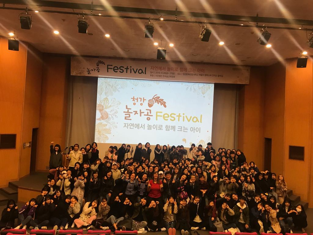 The Congress of the Chung Kang College of Cultural Industries in South Korea with 150 participants